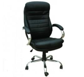 Ofiso kėdė